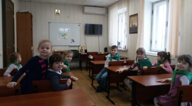Занятия в воскресной школе 24 февраля