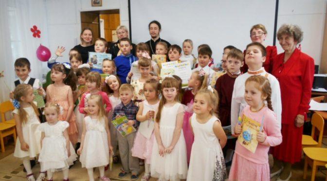 Праздник Светлой Пасхи в воскресной школе